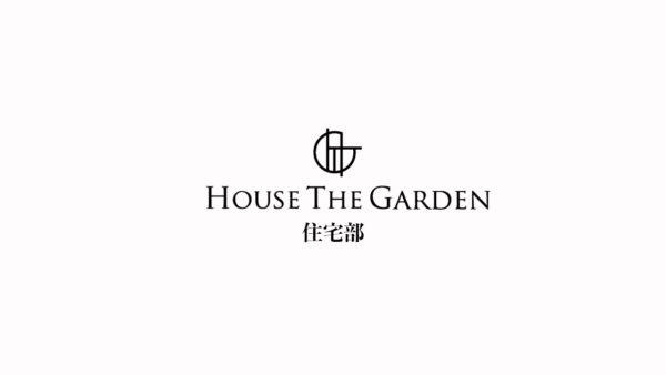 【ハウスザガーデン】名東木材グループ企業紹介